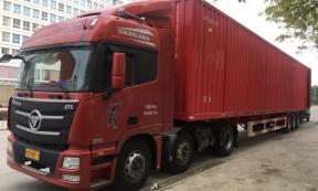 【沪DK8017】上海市闵行区17米5箱式货车承接至湖北方向货源