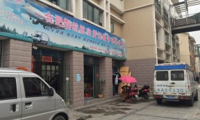 【磊航货运】中国东方、中国南方、中国合肥航空销售代理