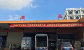 【润东物流】承接汕头至全国各地整车、零担运输业务
