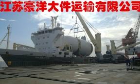 【豪洋大件运输】承接无锡至全国各地大件、整车、零担运输及出口业务