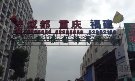 【坤杰物流】上海至成都、重庆专线