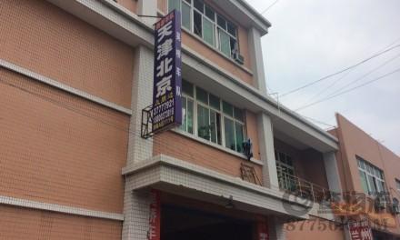 【吴桥物流】上海至天津、北京专线