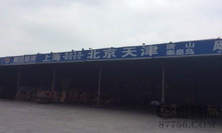 【飓风物流】上海至北京、天津专线