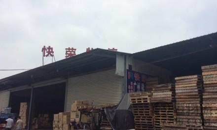 【快荣物流】上海至广州、佛山、珠海专线