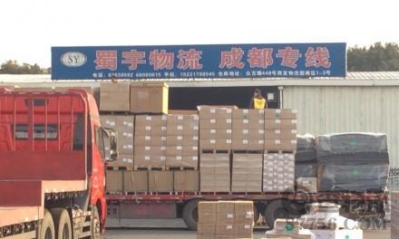 【蜀宇物流】上海至成都往返专线