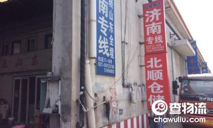 【北顺物流】上海至济南专线(山东全境)