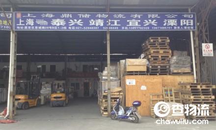 【鼎储物流】上海至泰兴、靖江、宜兴、溧阳专线