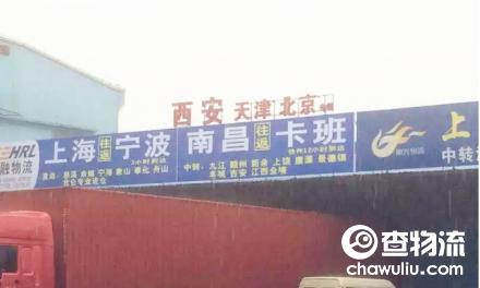 【汉融物流】上海至南昌、宁波、义乌、金华、湖州专线