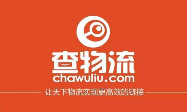 【天顺物流】上海至绍兴、上虞、嵊州专线